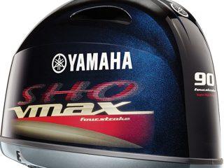 Yamaha Photo